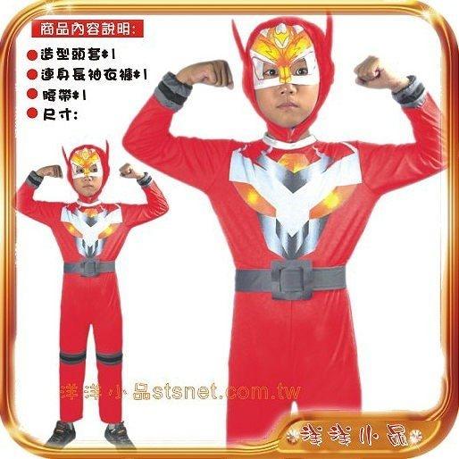 萬聖節聖誕節表演道具舞衣舞蹈用品-超時空戰警隊.超人服裝