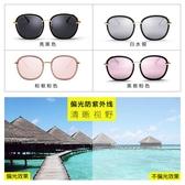 GM墨鏡女 ins韓版潮偏光防紫外線太陽眼鏡網紅明星同款圓臉2020款 降價兩天