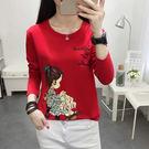 韓版印花長袖T恤(3色M~5XL)
