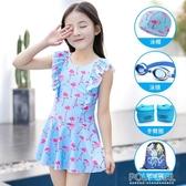 兒童泳衣女童寶寶防曬游泳衣中大童女孩連身裙式公主韓國學生泳裝 polygirl