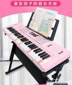 智慧電子琴61鍵初學3-6-12歲男女孩鋼琴帶話筒兒童樂器音樂玩具QM 依凡卡時尚