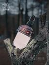 三只小驢戶外露營復古吊燈帳篷燈USB充電燈多功能長續航LED手提燈 魔法鞋櫃 ATF