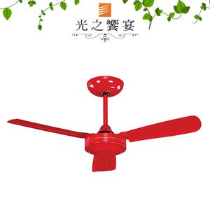 【光之饗宴】36吋 鐵葉扇/附牆壁旋鈕開關/炫紅(MIT 台灣製造)