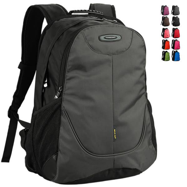 韓版防水後背包 男女雙肩書包 可放14吋筆電【非凡上品】c01