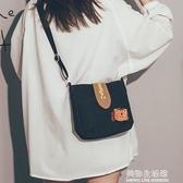可愛小包包女2021新款潮古著感斜挎帆布包文藝復古少女單肩手機包 美物生活館