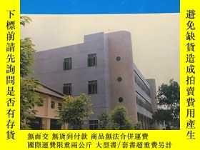 二手書博民逛書店職業教育研究1992年第3期罕見目錄見圖片( )Y140591