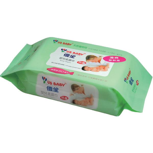 【優生】抗菌嬰兒80抽柔濕巾-清爽型 2包 *維康*