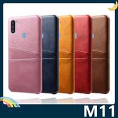 三星 Galaxy M11 熱定型手機殼 真皮硬殼 高檔荔枝紋 雙插卡 超薄簡約 保護套 手機套 背殼 外殼