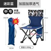 戶外摺疊椅 子便攜式馬扎靠背釣魚裝備美術寫生畫小板凳子沙灘釣椅T