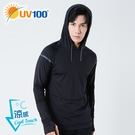 UV100 防曬 抗UV-涼感彈性透氣連帽運動上衣-男