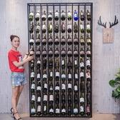 簡約美式鐵藝酒吧酒櫃展示櫃壁挂式紅酒架現代家用落地酒架定制xw