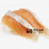 烤鮭魚肚片 160g±5%/包