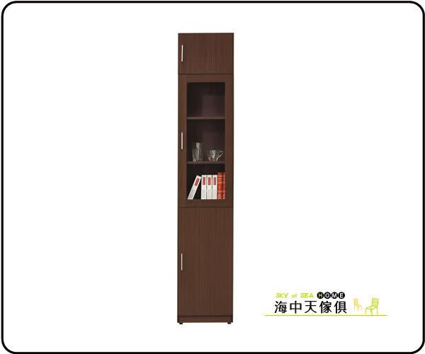 {{ 海中天休閒傢俱廣場 }} C-41 摩登時尚 書房系列 A514-10 艾美胡桃1.3尺三門高書櫃(右開)