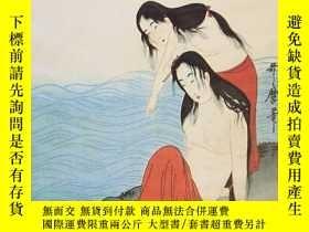 二手書博民逛書店l ile罕見panorama法文書(全景島,愛德華·蘭波)法文