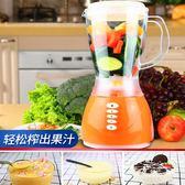 家用榨汁機多功能破壁料理機干磨機果汁冰沙豆漿機嬰兒輔食攪拌機-Ifashion YTL