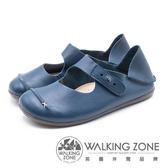 WALKING ZONE 可踩腳 超柔軟牛皮娃娃鞋女鞋-藍(另有紅)