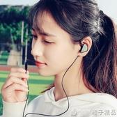 奇聯 Q3 入耳式耳機 重低音跑步手機線控通用掛耳帶運動有線帶麥耳塞音樂『橙子精品』