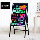 廣告板展示架 LED電子熒光板 手寫廣告展示牌銀光夜光閃光發光寫字屏立式小黑板 igo 玩趣3C