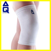 AQ護膝保護膝蓋套運動護具關節保暖薄款籃球訓練跑步損傷防護男女