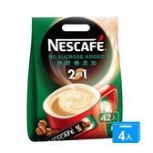 雀巢咖啡二合一無糖添加袋裝11G*42*4【愛買】