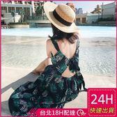 梨卡★現貨 - 女神款度假性感碎花後綁帶露背洋裝連身裙長洋裝連身長裙沙灘裙C6207