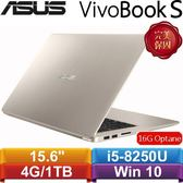 ASUS華碩 VivoBook S15 S510UN-0201A8250U 15.6吋筆記型電腦 冰柱金