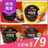 韓國 Doori Doori 石鍋拌飯(1袋入) 韓式泡菜/咖哩/牛肉/炒碼海鮮 4款可選【小三美日】$99