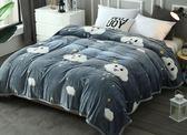 毛毯 宿舍學生珊瑚絨毯子法蘭絨毛毯被子蓋毯雙人單人保暖加厚床單  瑪麗蘇