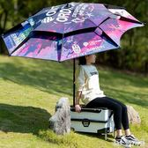2.4米雙層加厚萬向漁傘釣魚傘大釣傘遮陽傘防雨防曬防風專用雨傘 QQ26438『bad boy時尚』