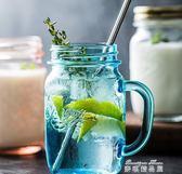 四季公雞杯帶蓋玻璃梅森杯帶把杯子創意辦公彩色水杯梅森瓶  麥琪精品屋