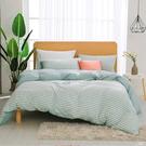 床包薄被套組 雙人 天竺棉 水水綠[鴻宇]M2622