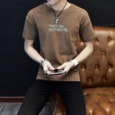 2019帥氣短衫短衣服男士短袖t恤丅桖夏季純棉半截半袖男衫體桖  韓語空間