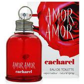 Cacharel Amor Amor愛神邱比特淡香水30ml【QEM-girl】