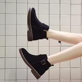 女靴子秋冬季2018新款chic鞋子百搭小跟短靴復古學院風馬丁靴女鞋【全館上新】