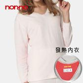 non-no儂儂褲襪 (2入)遠紅外線女發熱衣(八分袖)