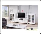 {{ 海中天休閒傢俱廣場 }} G-41 摩登時尚 電視櫃系列 A336-04 艾莉歐風10.3尺電視櫃組