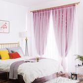 公主風雙層蕾絲窗簾布料成品簡約兒童房臥室陽臺飄窗客廳窗簾   瑪奇哈朵