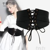 女士歐美腰封綁帶復古百搭襯衫裙束腰裝飾寬腰帶配裙子黑色外穿潮   麥琪精品屋
