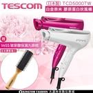 【送玻尿酸保濕梳】TESCOM TCD5...
