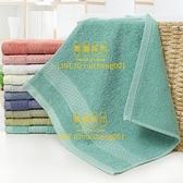 3條裝 加厚純棉方巾成人洗臉柔軟吸水正方形全棉小毛巾【輕奢時代】