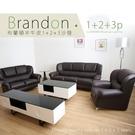 【多瓦娜】MIT布蘭頓半牛皮沙發/沙發組合(單人+雙人+三人)-054-630型-1+2+3