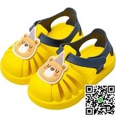 寶寶涼鞋男童女童防滑軟底兒童洞洞鞋小童可愛沙灘鞋【風之海】