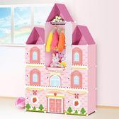 兒童衣櫃 簡易衣櫃兒童寶寶嬰兒卡通城堡收納儲物櫃創意組合防塵防水jy 七夕特別禮物