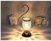 香薰燈精油燈歐式美容院會所浪漫觸摸感應臥室插電家加濕器紋繡燈 美芭