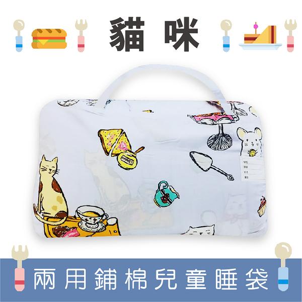 【Jenny Silk名床】貓咪好藍.100%精梳棉.兩用鋪棉型兒童睡袋.加大型.臺灣製造