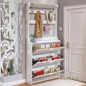 門口翻斗鞋櫃超薄簡約現代簡易門廳櫃組裝家用經濟型多功能省空間igo「時尚彩虹屋」