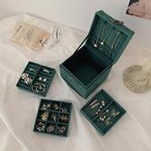 首飾收納盒手鏈耳飾項鏈收納盒多功能復古風珠寶【聚寶屋】