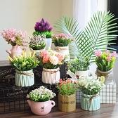 仿真綠植物假花盆栽擺件櫻雪球桌面小盆景咖啡館店鋪客廳裝飾擺設 町目家