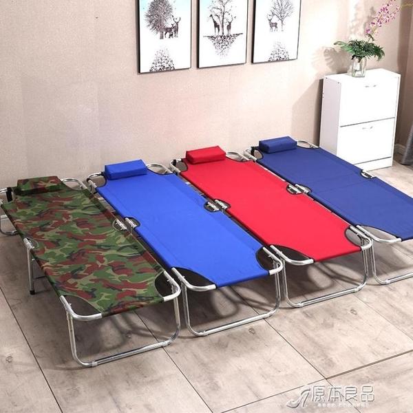 折疊床 折疊床單人便攜家用午休床辦公室午睡神器簡易陪護床兒童床行軍床YYJ 快速出貨