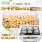 酸奶機 福康納緣微電腦智慧納豆機酸奶米酒機家用全自動送日本納豆菌正品 韓菲兒